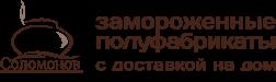 Изготовление и доставка полуфабрикатов Новосибирск - Соломонов